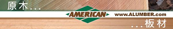 American Lumber